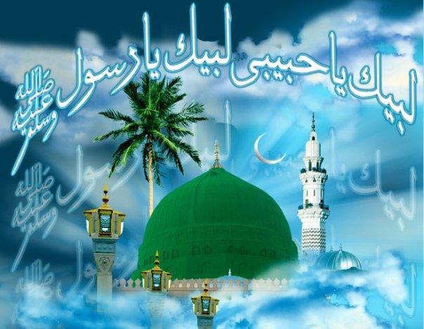 Labaik ya raso  Ya Rasool Allah Wallpapers